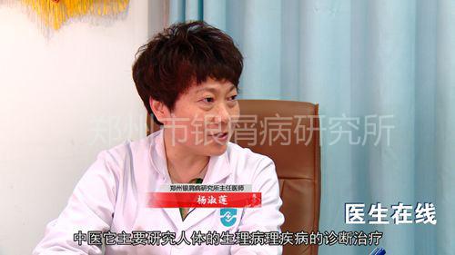 杨淑莲:现代中医,良药不再苦口-1.jpg
